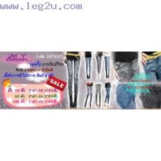 LKF500 แบบลายยีนส์แฟชั่น หิมะ   ขายาว  (ต้องสั่ง 10 ตัวขึ้น)
