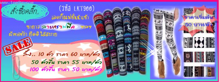1LKF900